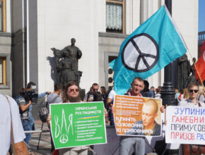 Ukrainian Pacifist Movement
